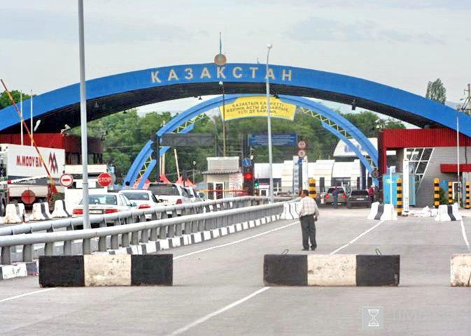 все достопримечательности порядок пересечения российско-казахстанской границы постарше