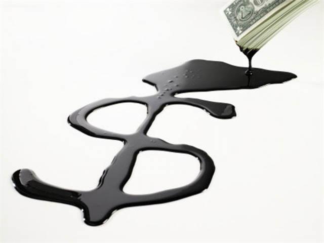 Министерство финансов РФ предлагает уменьшить пошлину на нефть до нуля