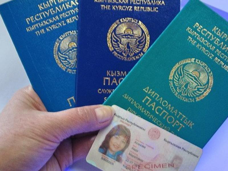 Граждане Кыргызстана могут находится на территории России без постановки на миграционный учет в течение 30 дней.
